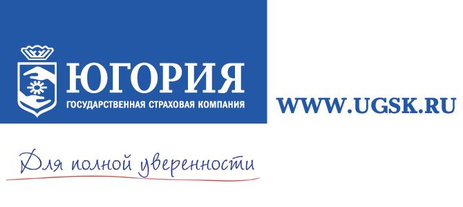 """Кировский филиал АО """"ГСК""""ЮГОРИЯ"""""""