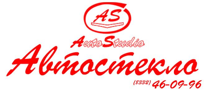 AutoStudio Автостекло