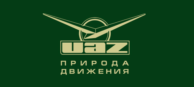 Автосалон УАЗ