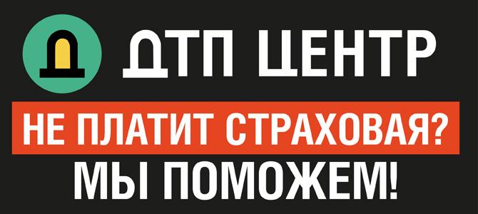 ДТП ЦЕНТР В КИРОВЕ