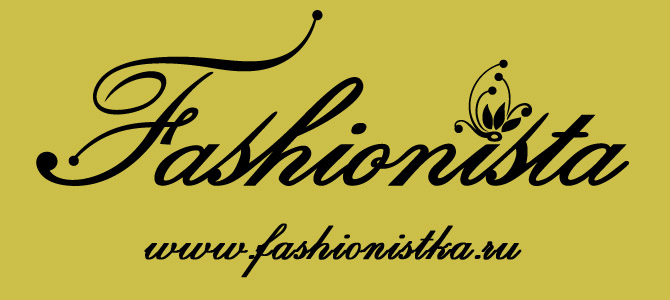 Fashionista, женская одежда