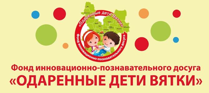 http://spravka43.ru/media/Org_images/26977/thumbs/d1a4e2e53f6cb7c0456ce2c221ae899c_jpg_670x300_crop-center_q95.jpg