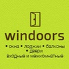 Windoors, окна и двери