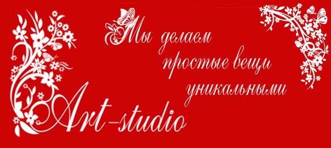 Art-studio, студия декора