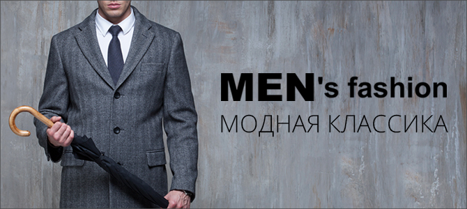Men's fashion, одежда