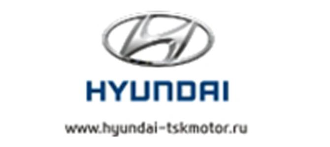 "Автосалон ""HYUNDAI"""